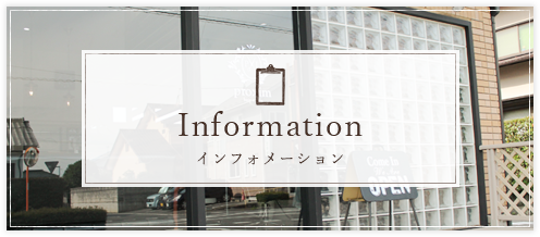 proxim hair worksのInformation